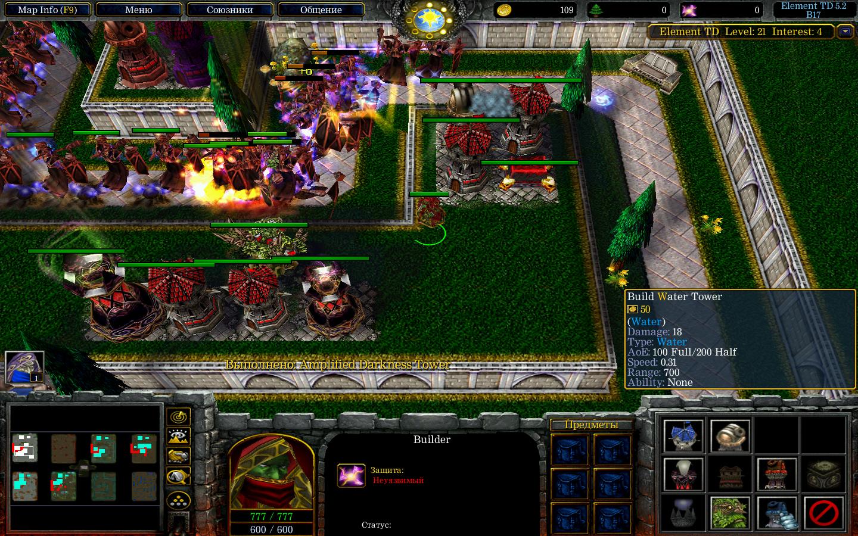 Warcraft 3 element td map download