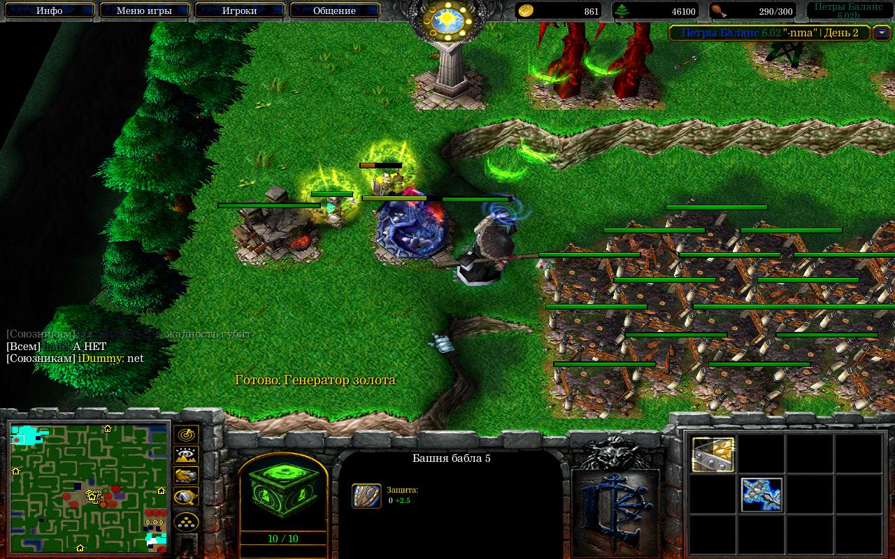 3056 maps warcraft iii