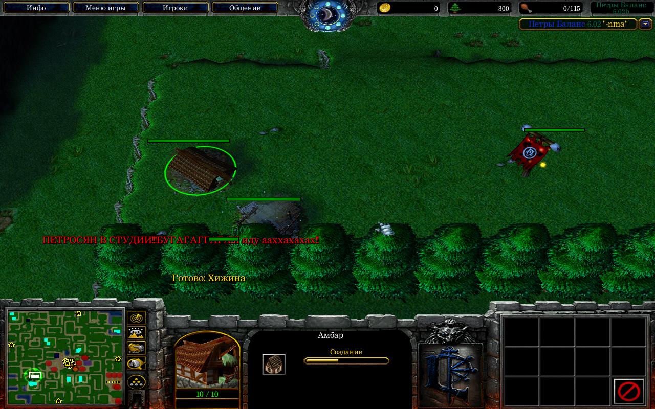 Warcraft tower defense mappack